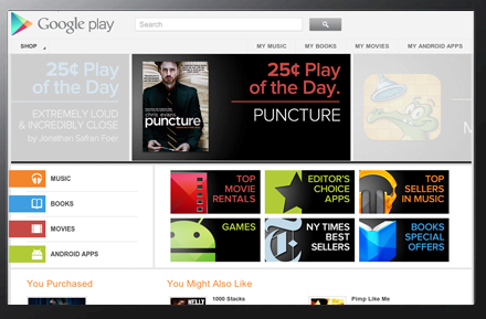 Google Play Brings Books, Movies, and Music and Apps to One Central Hub