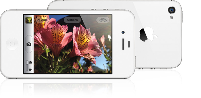10-Powerful-Features-of-the-iPhone-4S.png