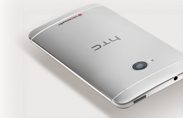 HTC One Features a metal body