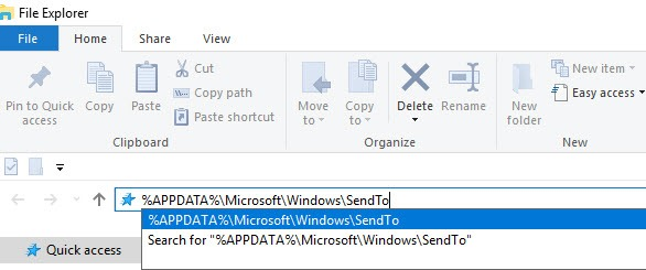 Type the path in File Explorer