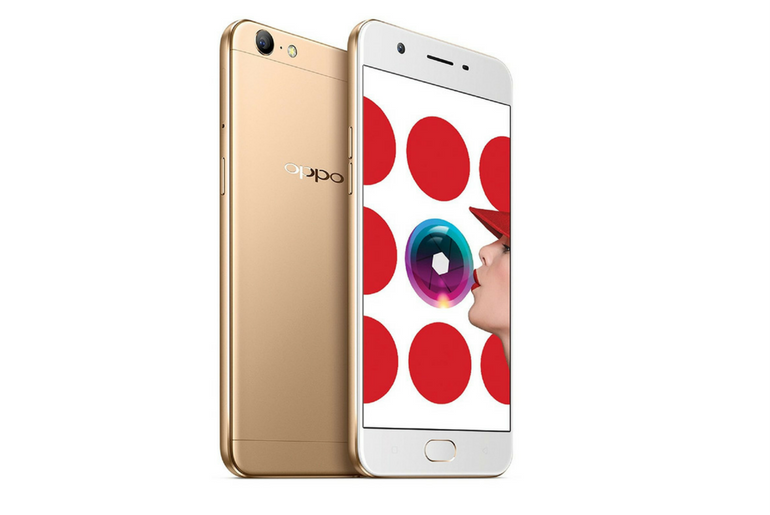 Oppo A57 Selfie Phone